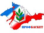 Профбаскет 2017